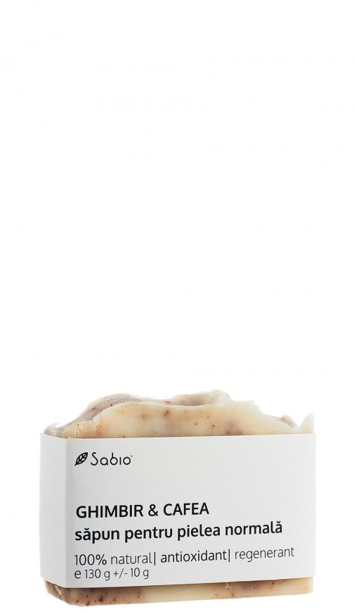 Sapun natural pentru piele normala cu ghimbir si cafea Sabio